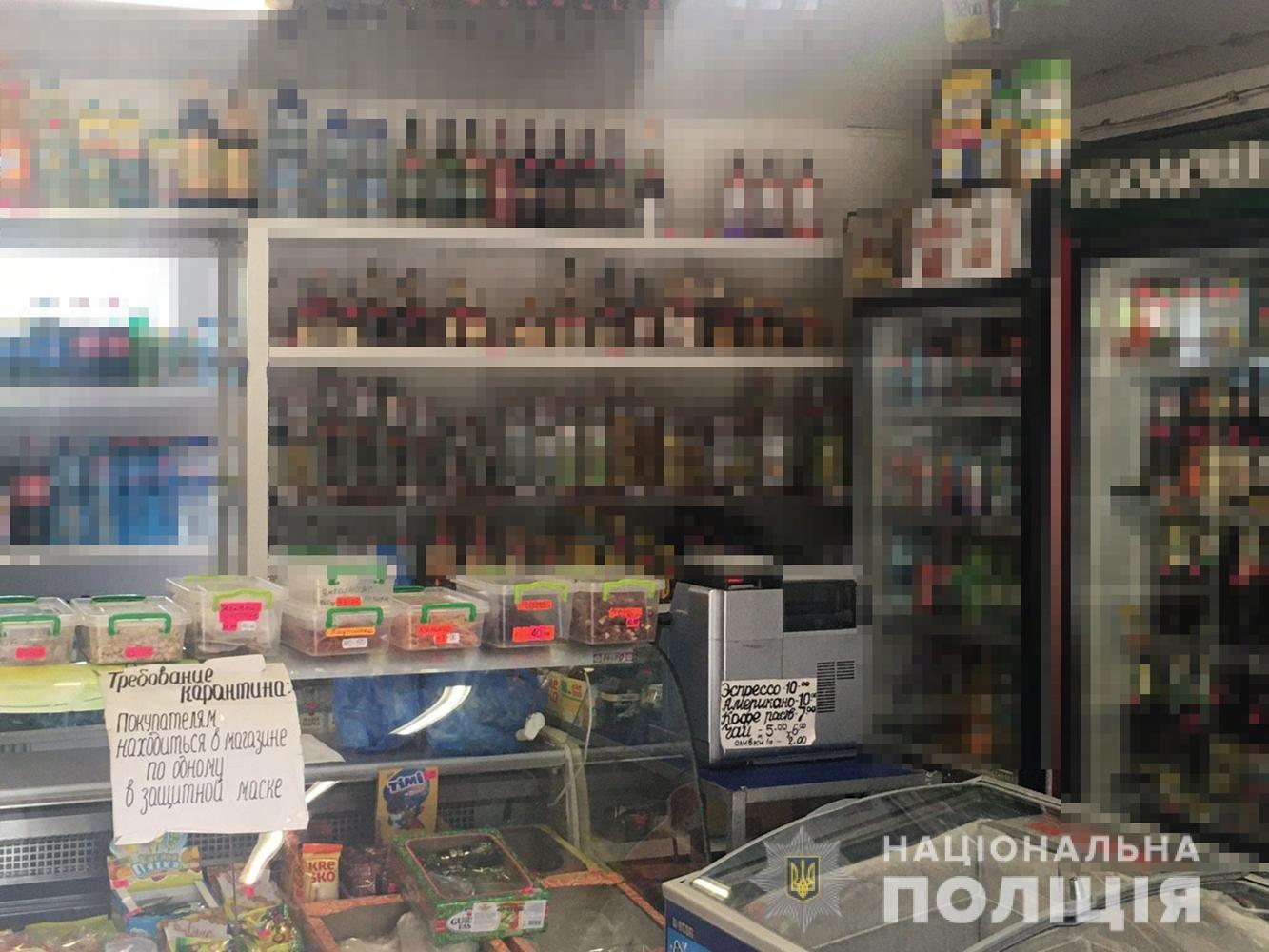 В Бердянске зафиксировали незаконную продажу алкоголя, фото-3