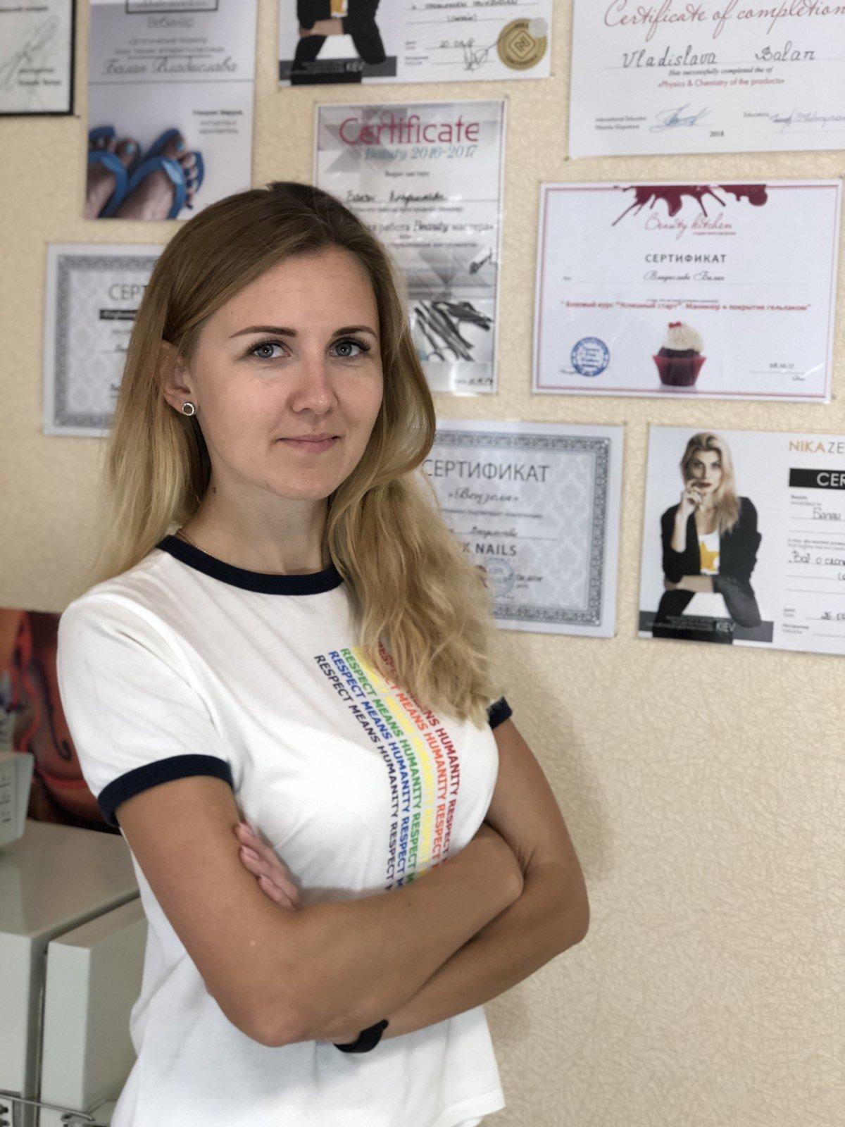 Куда пойти учиться в 2020 году - курсы Бердянска, фото-35