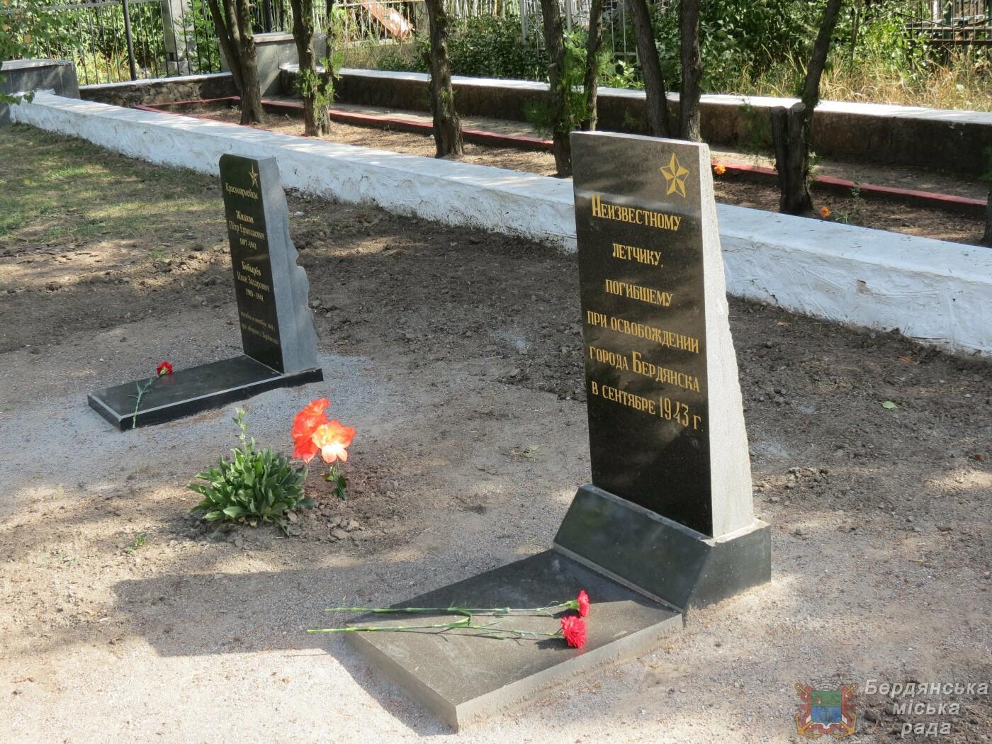 В Бердянске прошло возложение цветов к 75-й годовщине окончания Второй мировой войны, фото-6