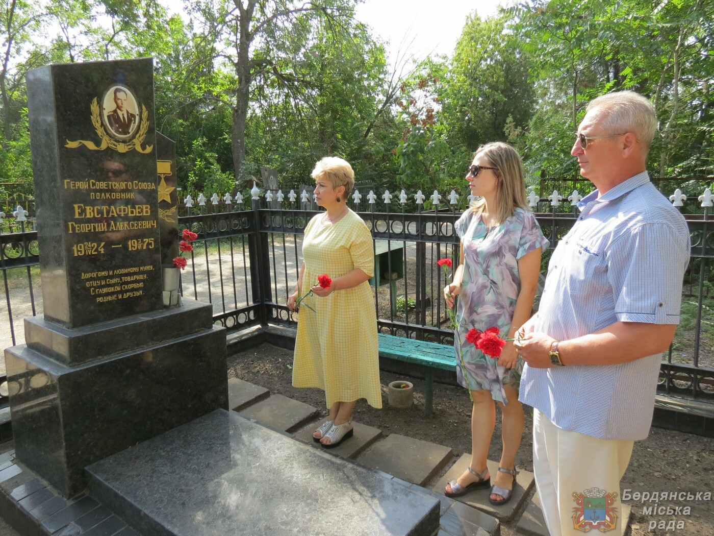 В Бердянске прошло возложение цветов к 75-й годовщине окончания Второй мировой войны, фото-7