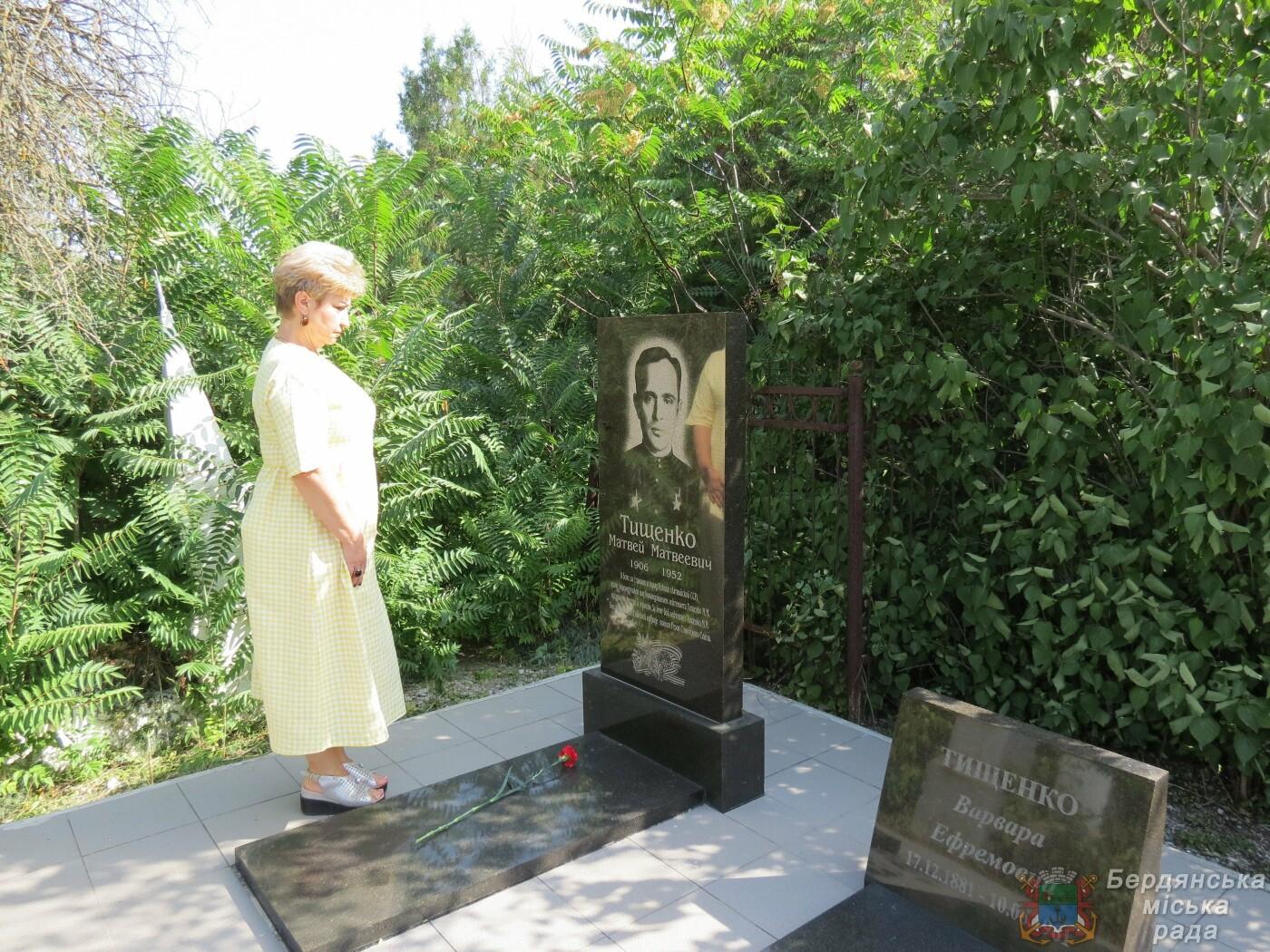 В Бердянске прошло возложение цветов к 75-й годовщине окончания Второй мировой войны, фото-9