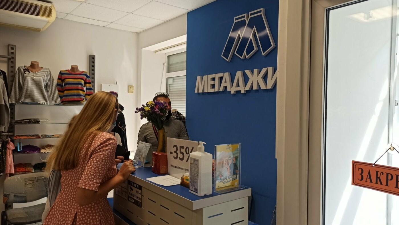 В Бердянске начали инспекционную работу по легализации труда, фото-2