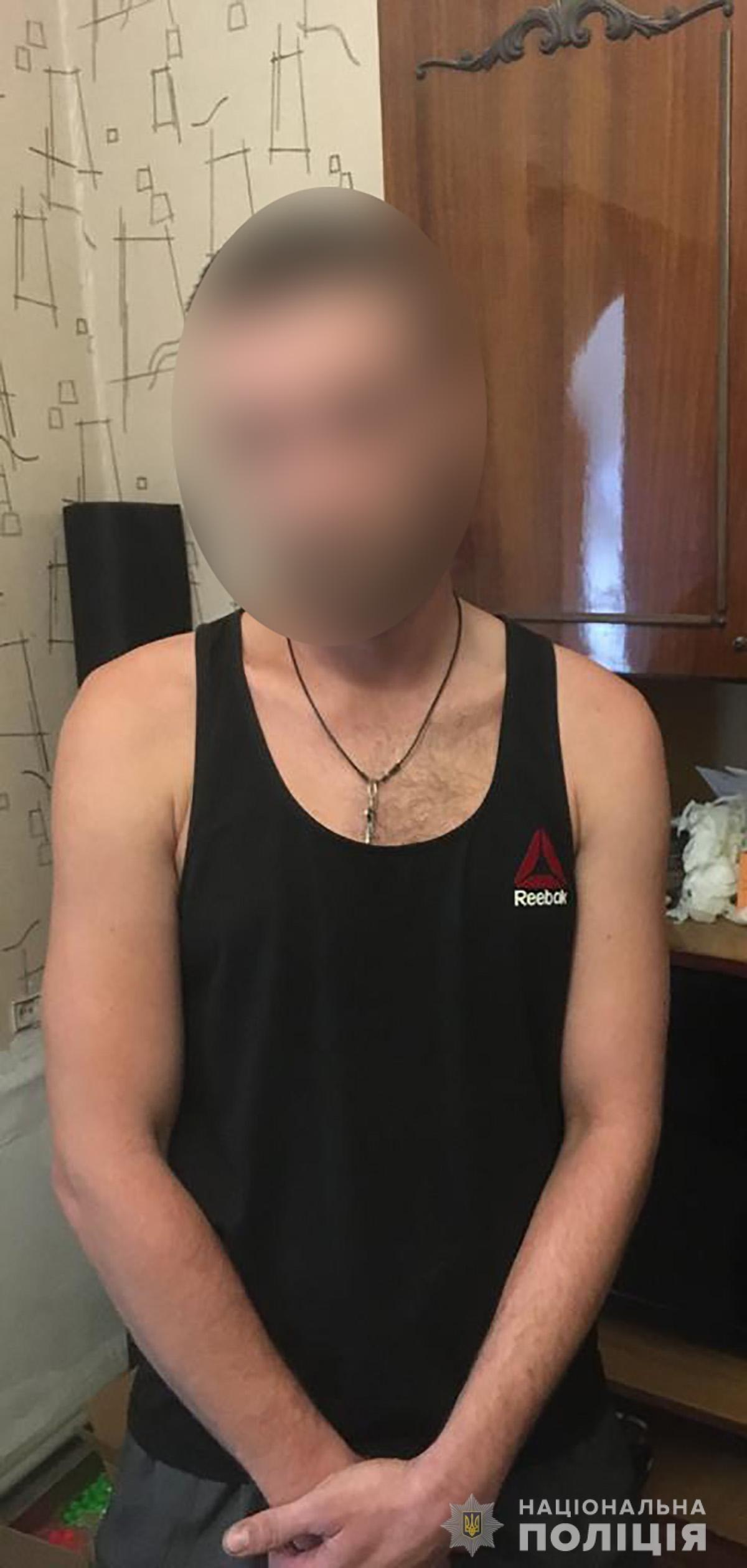 Правоохранительные органы Бердянска задержали закладчика наркотиков, фото-1