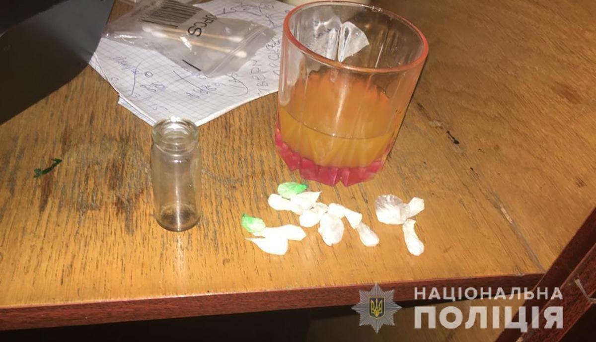 Правоохранительные органы Бердянска задержали закладчика наркотиков, фото-2