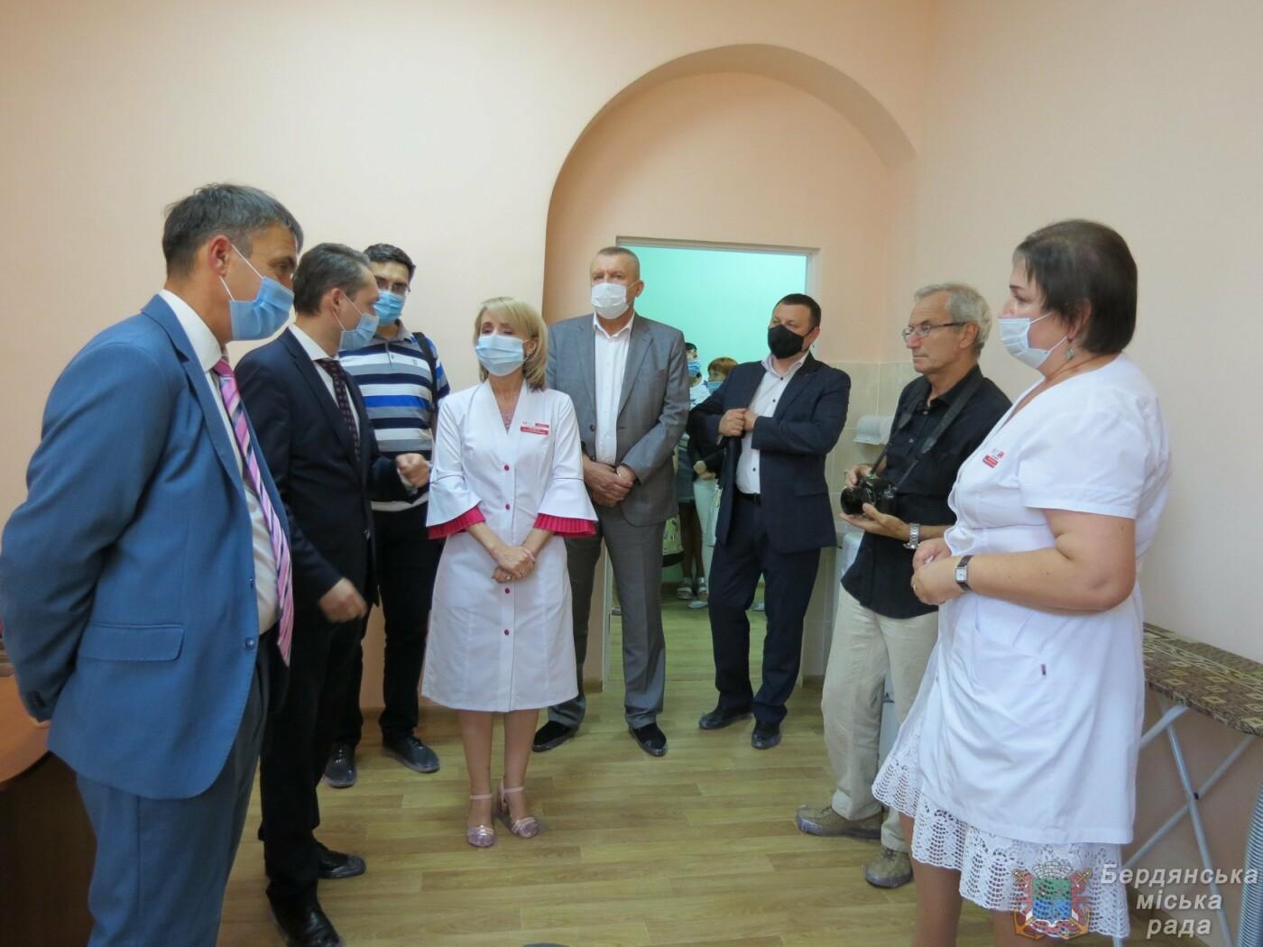 В Бердянске открыли Реабилитационное отделение , фото-1