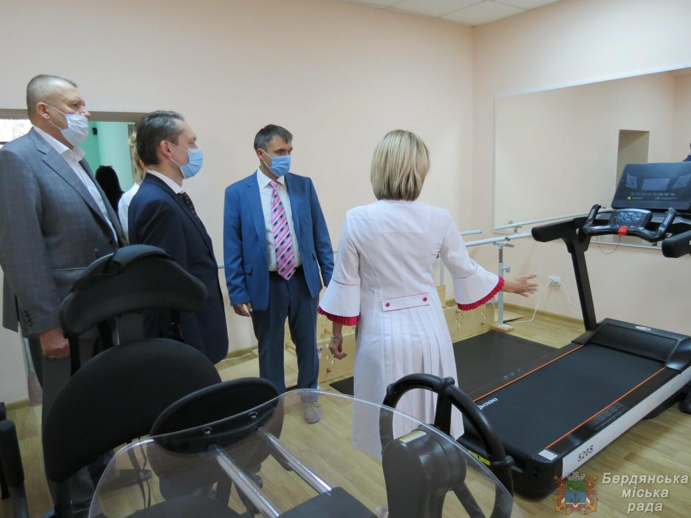 В Бердянске открыли Реабилитационное отделение , фото-6