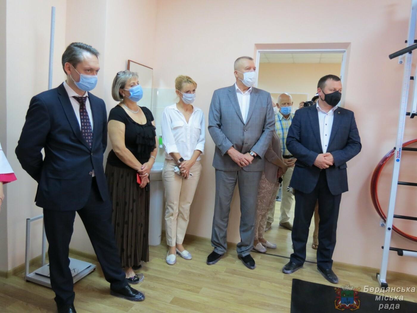 В Бердянске открыли Реабилитационное отделение , фото-9