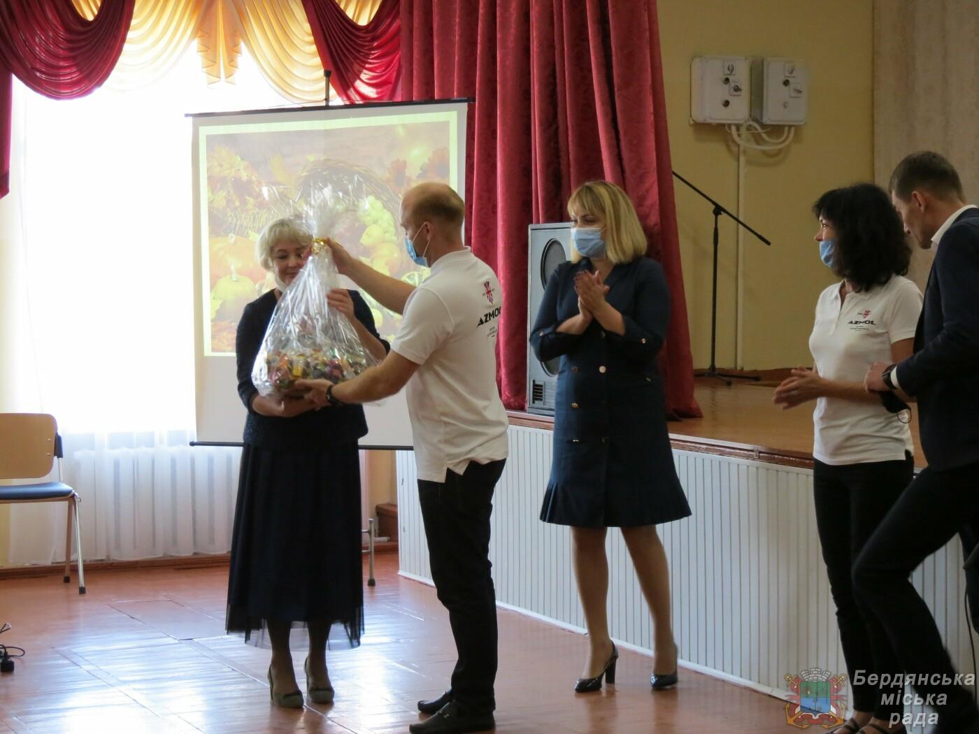 Бердянские учителя получили награды и подарки, фото-3