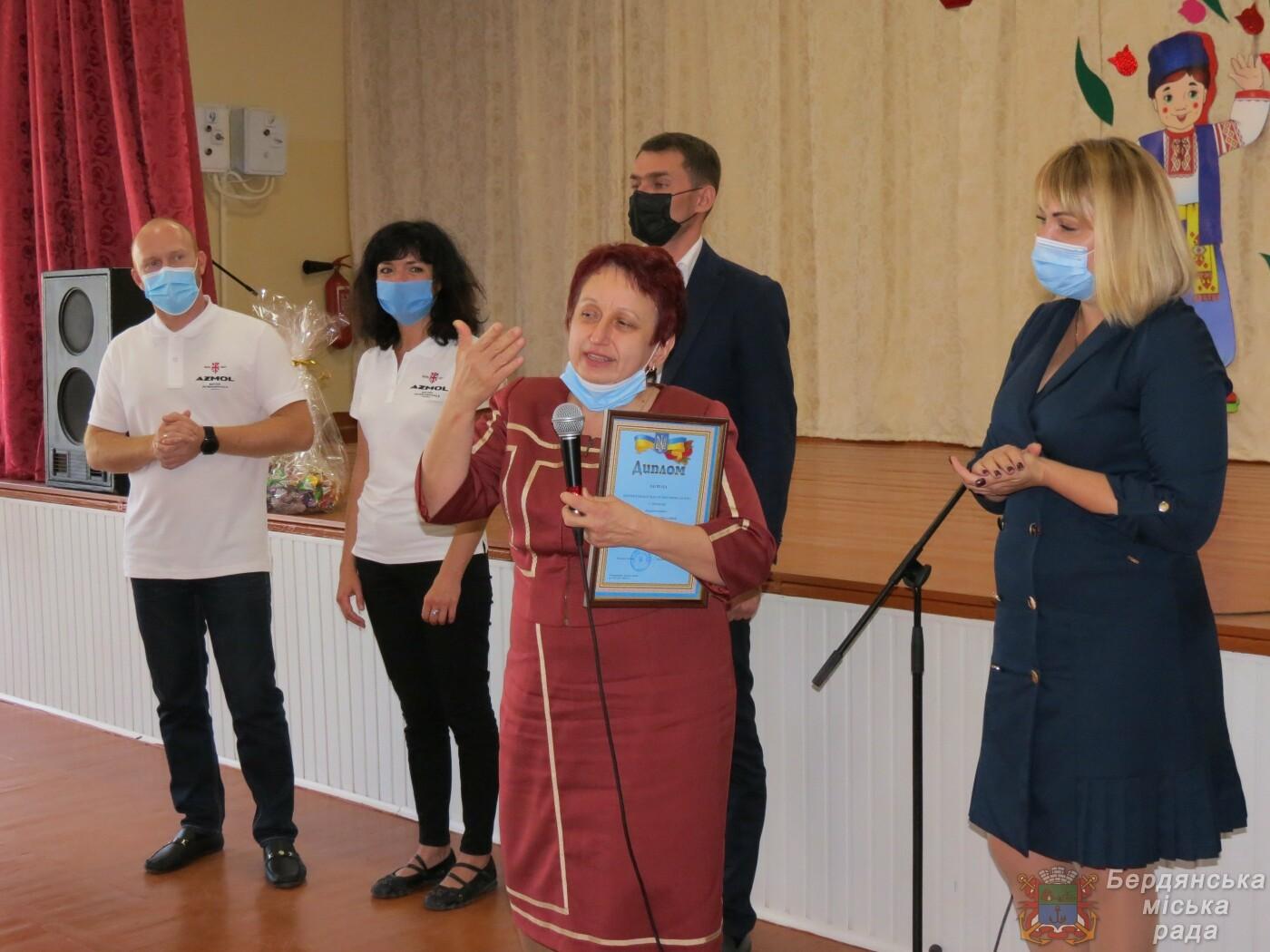 Бердянские учителя получили награды и подарки, фото-4