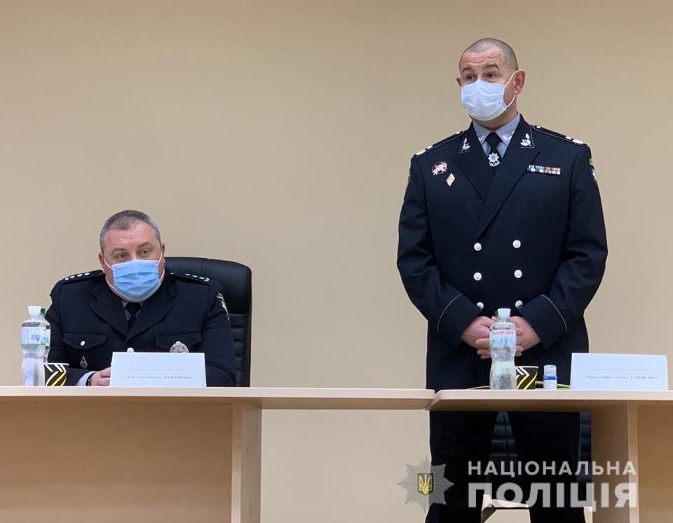 Бердянский районный отдел полиции возглавил полковник Сергей Дружиненко , фото-1