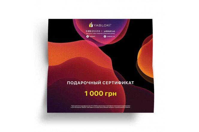 Подборка подарков на 8 марта от сайта 06153.сom.ua, фото-34
