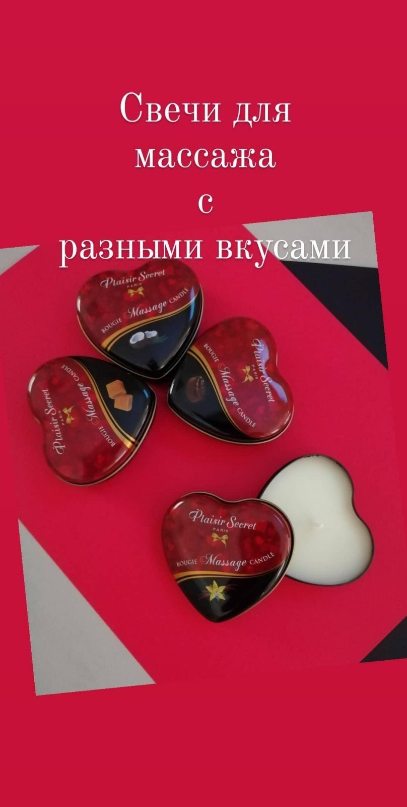 Подборка подарков на 8 марта от сайта 06153.сom.ua, фото-81