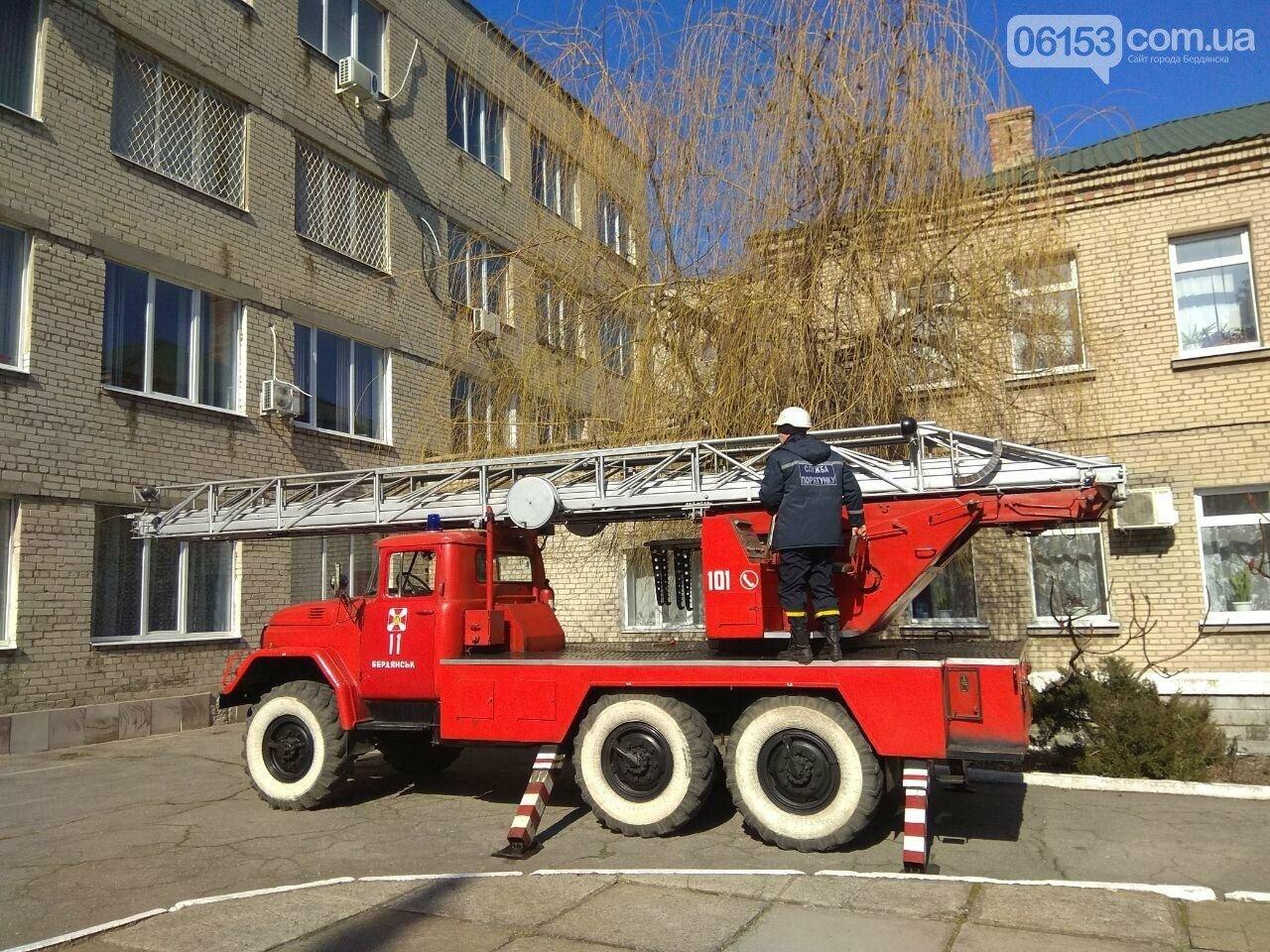 Три малоизвестных факта о бердянской пожарной части, фото-3