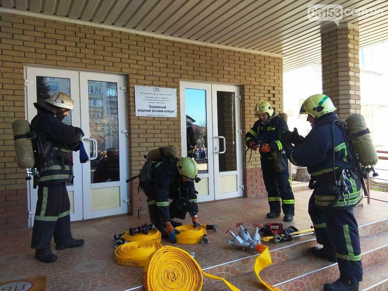 Три малоизвестных факта о бердянской пожарной части, фото-1