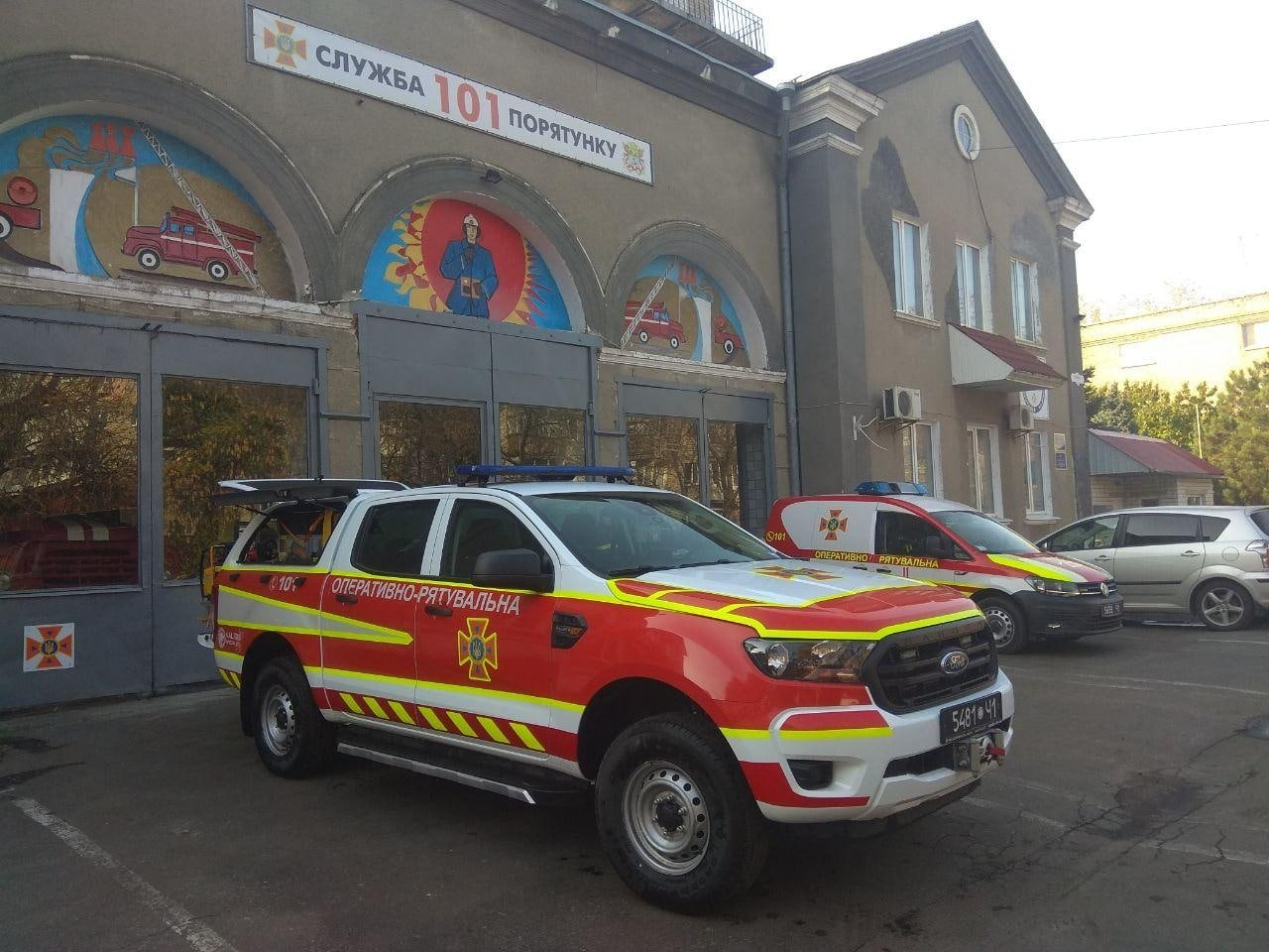 Три малоизвестных факта о бердянской пожарной части, фото-4