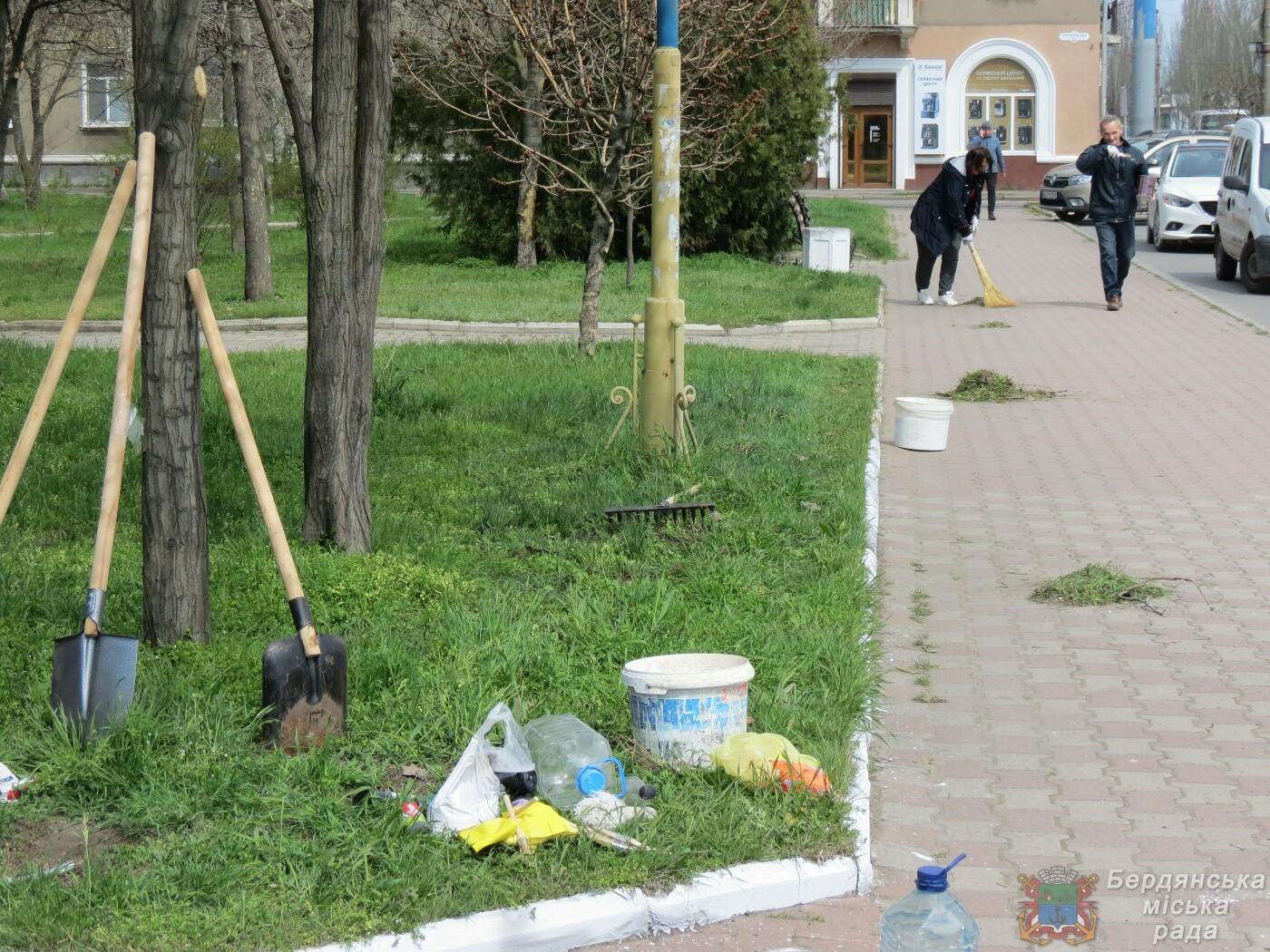 В Бердянске продолжаются субботники (ФОТО), фото-9