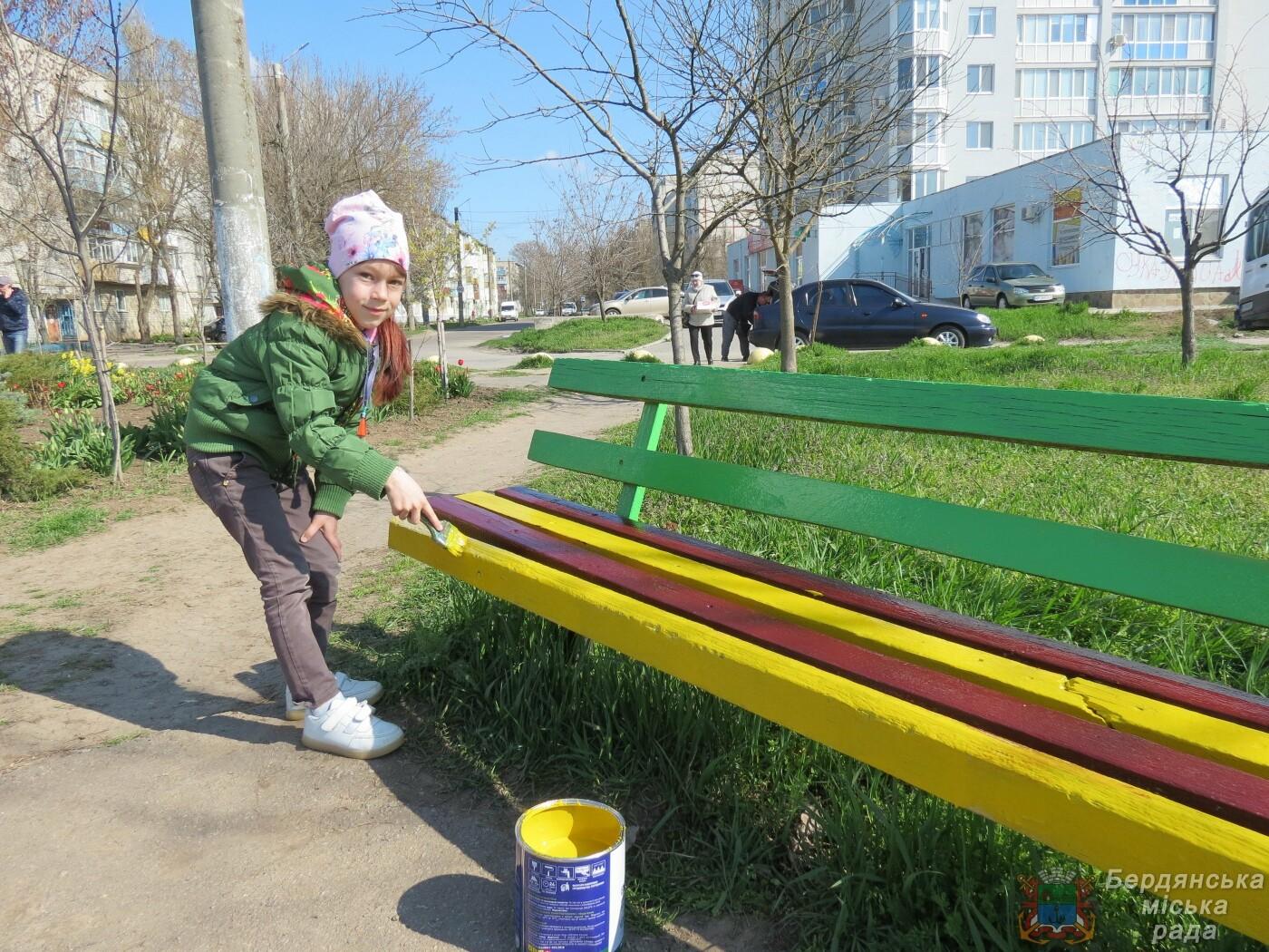 Субботники в Бердянске : фоторепортаж, фото-3