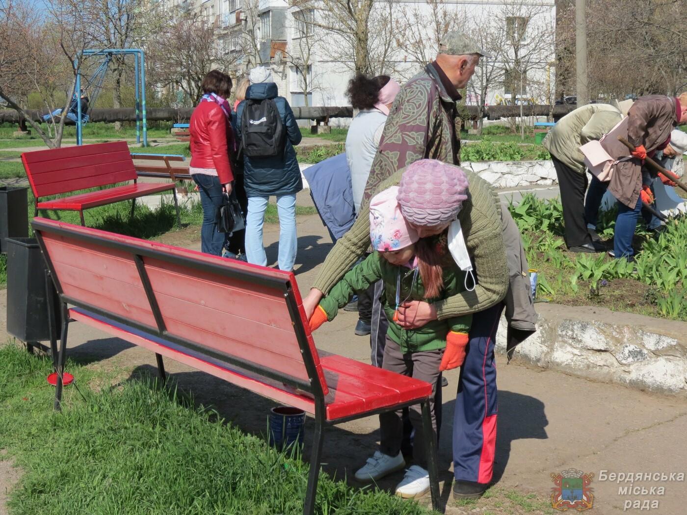 Субботники в Бердянске : фоторепортаж, фото-2