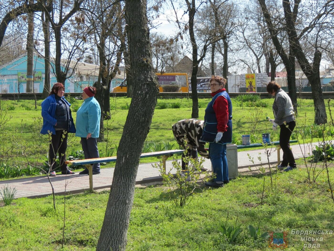 Субботники в Бердянске : фоторепортаж, фото-7