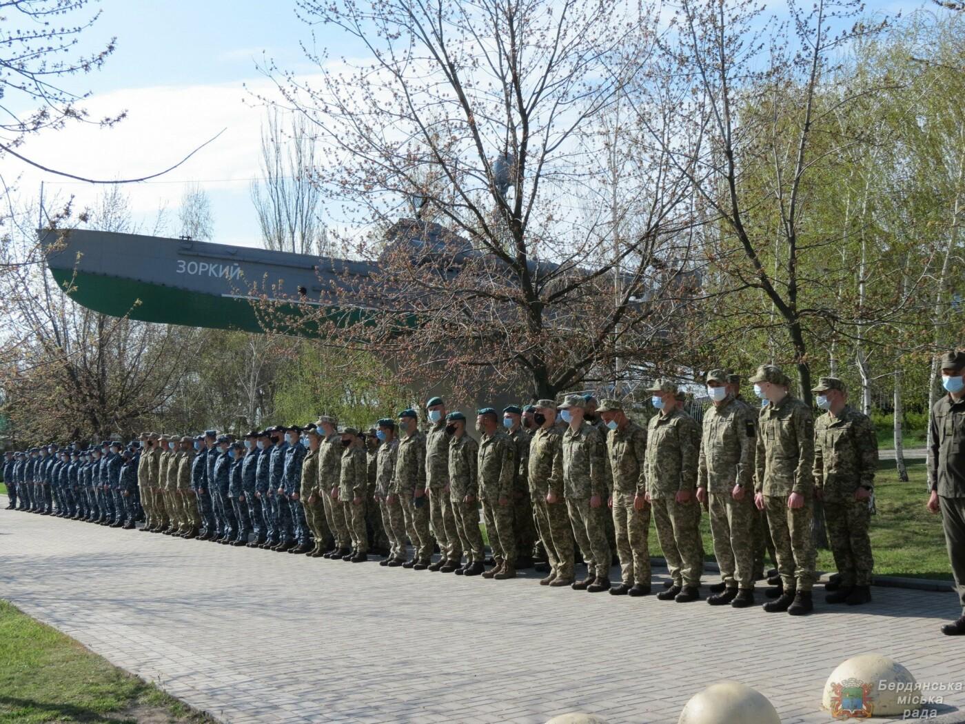 В Бердянске состоялось торжественное поднятие флага Военно-Морских Сил Вооруженных Сил Украины, фото-5