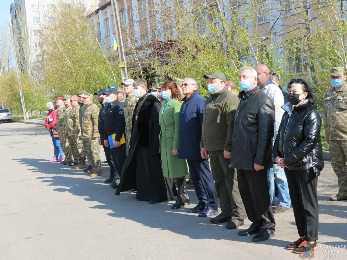 В Бердянске состоялось торжественное поднятие флага Военно-Морских Сил Вооруженных Сил Украины, фото-7