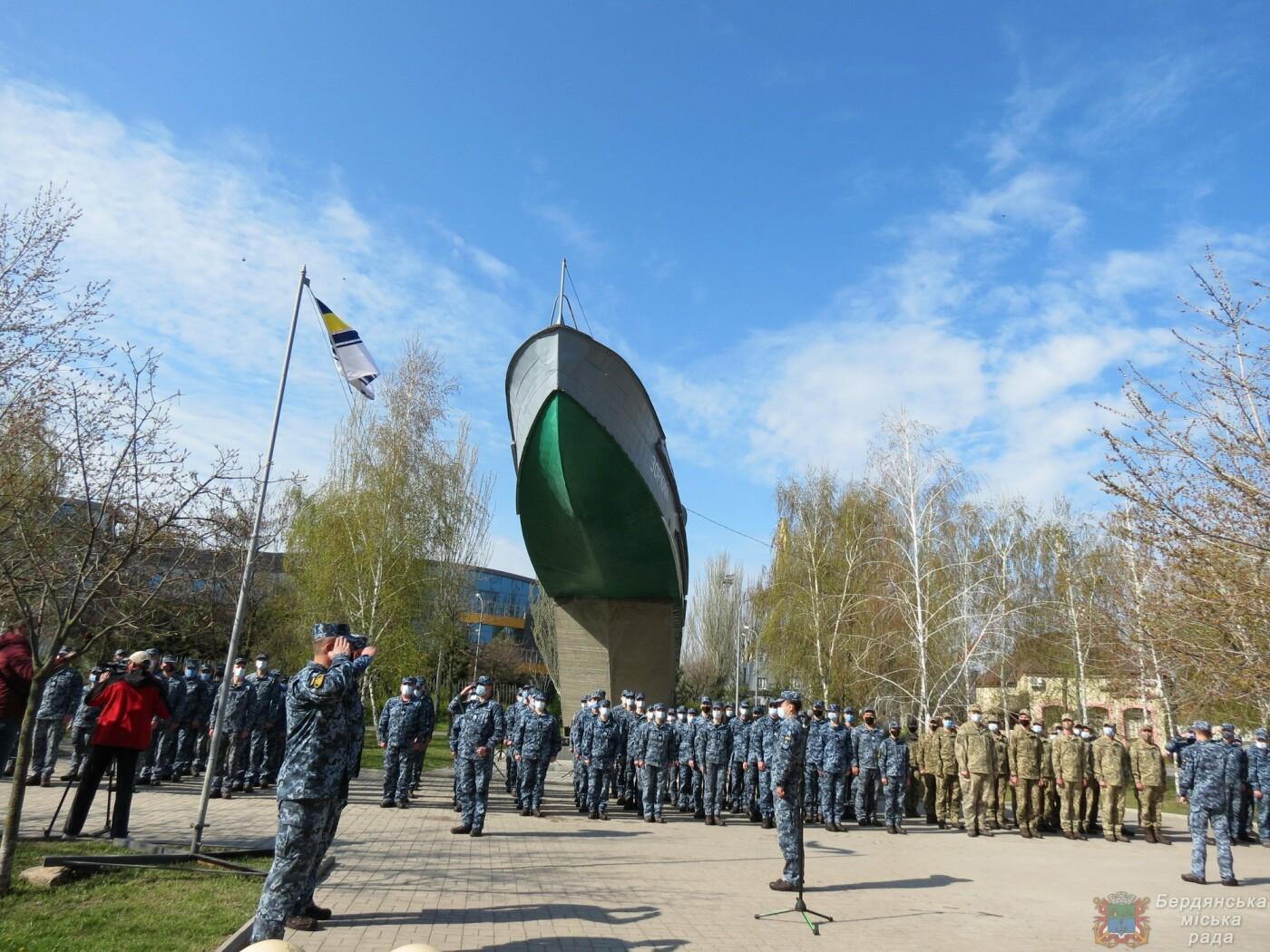 В Бердянске состоялось торжественное поднятие флага Военно-Морских Сил Вооруженных Сил Украины, фото-4