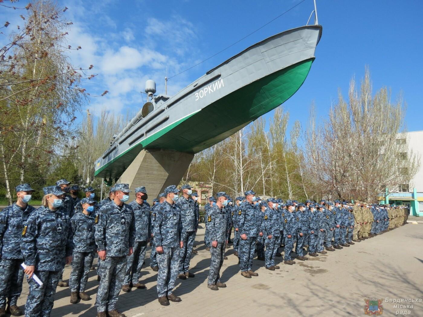 В Бердянске состоялось торжественное поднятие флага Военно-Морских Сил Вооруженных Сил Украины, фото-1