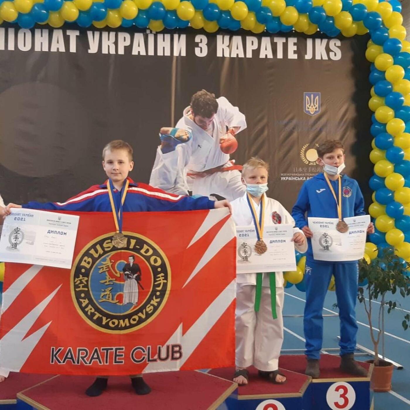 Бердянские спортсмены клуба ZANSHIN завоевали 7 медалей, фото-1