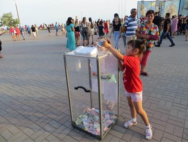 На Приморской площади Бердянска будет организован благотворительный концерт