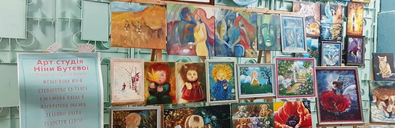 Художественная выставка арт-студии Бердянска