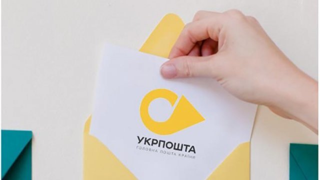 внутренняя монополизация перевозок Укрпочта